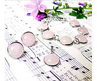 Rose Quartz & Stainless Steel Set / Sada šperkov s ruženínom (chirurgická oceľ)