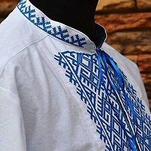 Oblečenie - Modrá krížiková - 6952639_
