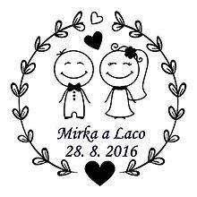 Darčeky pre svadobčanov - Svadobná pečiatka na zákazku  - 6964881_