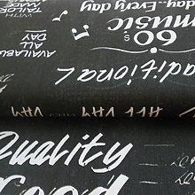 Textil - restaurant, zmesová bavlnená látka, cena za 50 cm - 7035008_