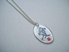 Šperky - Love - 7054120_
