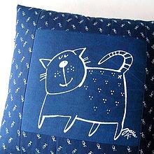 Úžitkový textil - ♥ KOČENKA ♥  - polštář - 7095543_
