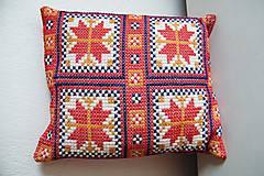 Úžitkový textil - Vyšívaná obliečka na vankúš - 7130585_