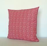 Úžitkový textil - Vankúš - návliečka č.10   40x40 cm - 7145620_