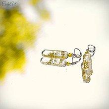 Náušnice - MP Žlté kvety - náušnice zo živice - 7164654_