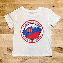 Detské oblečenie - Slovenský výrobok (pečať kvality) - 7213128_