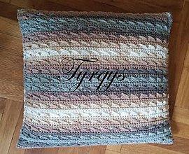 Úžitkový textil - Vankúšik melírovaný - 7231740_