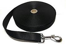 Pre zvieratká - Vodítko stopovacie čierne (2,5 cm) - 7255467_