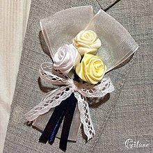 Pierka - Veľké svadobné pierka Mon Mariage - 7268384_