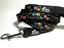 Pre zvieratká - Popruhové vodítko Dinofashion Coloured Paw - 7327000_