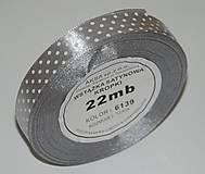 - 6139/Stuha šedá s bodkami 12mm/ 22m-balenie - 7333747_