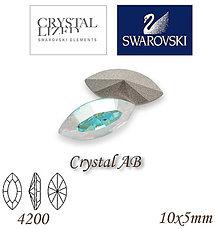 Korálky - SWAROVSKI® ELEMENTS 4200 Navette - Crystal AB, 10x5mm, bal.1ks - 7335222_