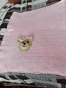 Textil - Ružová pletená deka - 7341012_