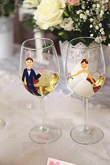 Nádoby - Svadobné poháre - 7347193_