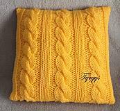 Úžitkový textil - Vankúšik žltý - 7477450_