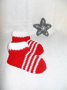 Topánočky - Ponožky na malé nôžky - 7480039_