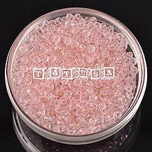 Korálky - Korálky - sklenené brúsené 6x8mm peach - 7489192_
