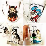 Nádoby - Maľovaný pivový pohár na želanie - 7507664_