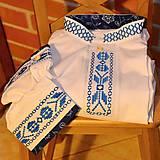 Oblečenie - Pánske košele na želanie - 7512963_