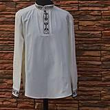 Oblečenie - Pánske košele na želanie - 7559285_
