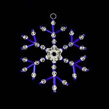 Dekorácie - Vianočná ozdoba – vločka II. - 7572209_