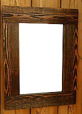 Zrkadlá - Zrkadlo zlaty palisander - 7589443_