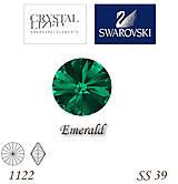 Korálky - SWAROVSKI® ELEMENTS 1122 Rivoli - Emerald, SS 39(8mm), bal.1ks - 7609416_