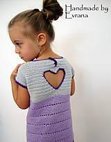 Detské oblečenie -  - 7636781_