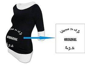 Tehotenské oblečenie - tehotenské tričko - 7642083_