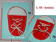 - teniska - 7722742_