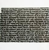 - Ryžový papier na decoupage - A4 - text, písmo, čierny - 7753926_