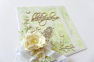 Papiernictvo - pohľadnica svadobná - 7789206_