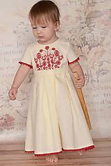 Detské oblečenie - Modré s vtáčikom. - 7800591_