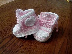 Topánočky - detske topanocky - 7831231_