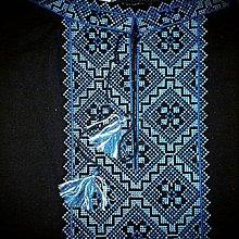 Oblečenie - pánske tričko Modrá S, M - 7838948_
