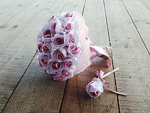 Kytice pre nevestu - Látková kytica ruží s pierkom - 7841729_