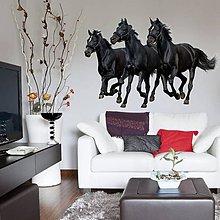 Dekorácie - (2614f) Nálepka na stenu - Tri čierne kone - 7847642_