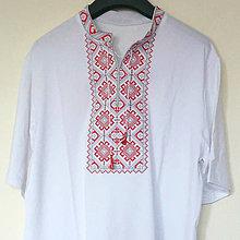 Oblečenie - vyšívané tričko Samko - 7889428_