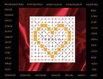 Grafika - Osemsmerovkové srdce - 7896019_