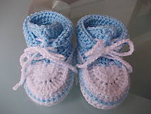 Topánočky - Háčkované tenisky detské))) - 7910525_