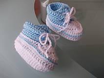 Topánočky - Háčkované tenisky detské))) (10cm - Žltá) - 7910586_