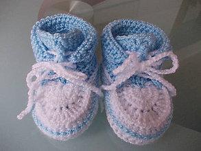 Topánočky - Háčkované tenisky detské))) (10cm - Žltá) - 7910525_