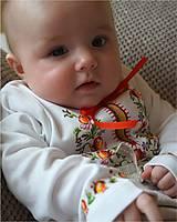 """Detské oblečenie - Papradno - maľovaný """"kroj"""" - 8050686_"""