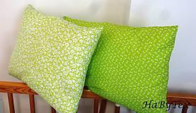 Úžitkový textil - Obliečky na vankáš - 8168733_