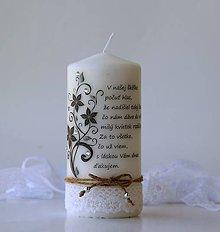 Svietidlá a sviečky - Sviečka s venovaním pre pani učiteľku v škôlke V. - 8189107_