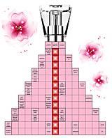 Nezaradené - Reklamná krížovka podľa Vašich predstáv - menšia - 8406251_