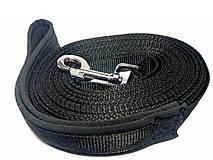 Pre zvieratá - Stopovacie vodítko čierne so softshellom - 8444763_