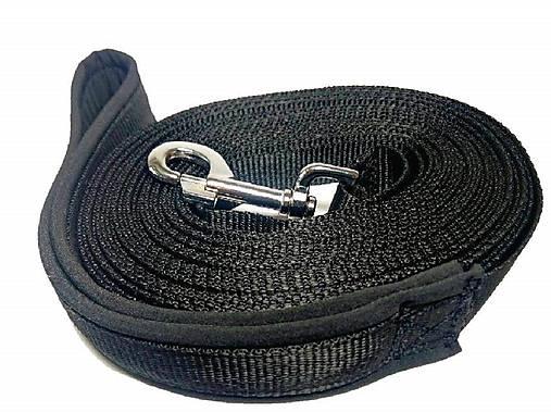 Stopovacie vodítko čierne so softshellom