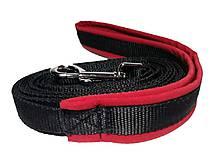 Pre zvieratká - Stopovacie vodítko červené so softshellom - 8464827_
