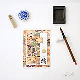 """Papiernictvo - """"Oku"""" - Pamätaj japonská pohľadnica s tradičným washi - 8509622_"""